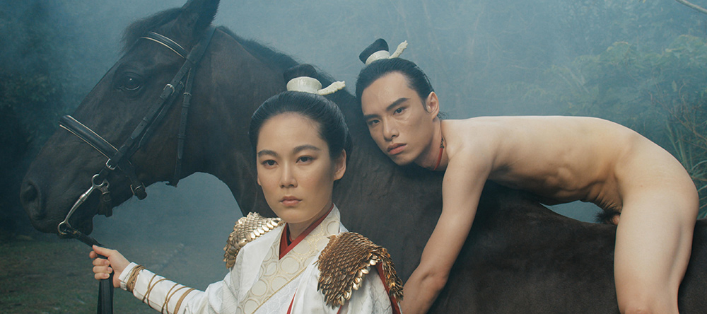 Still image from a film by SU-Hui-Yu, made in 2018